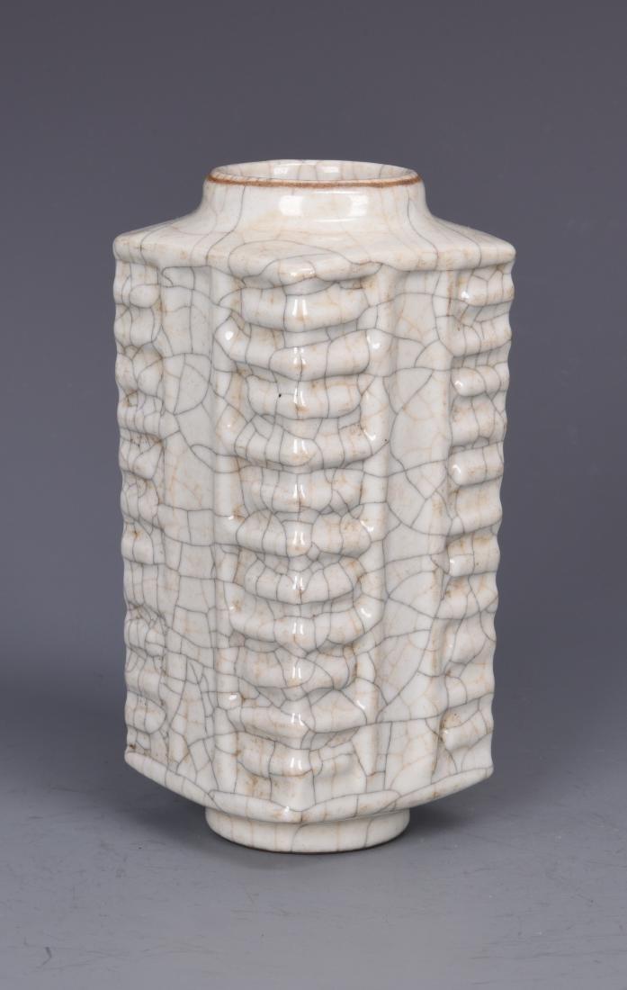 Porcelain GU Style Cong Vase - 2