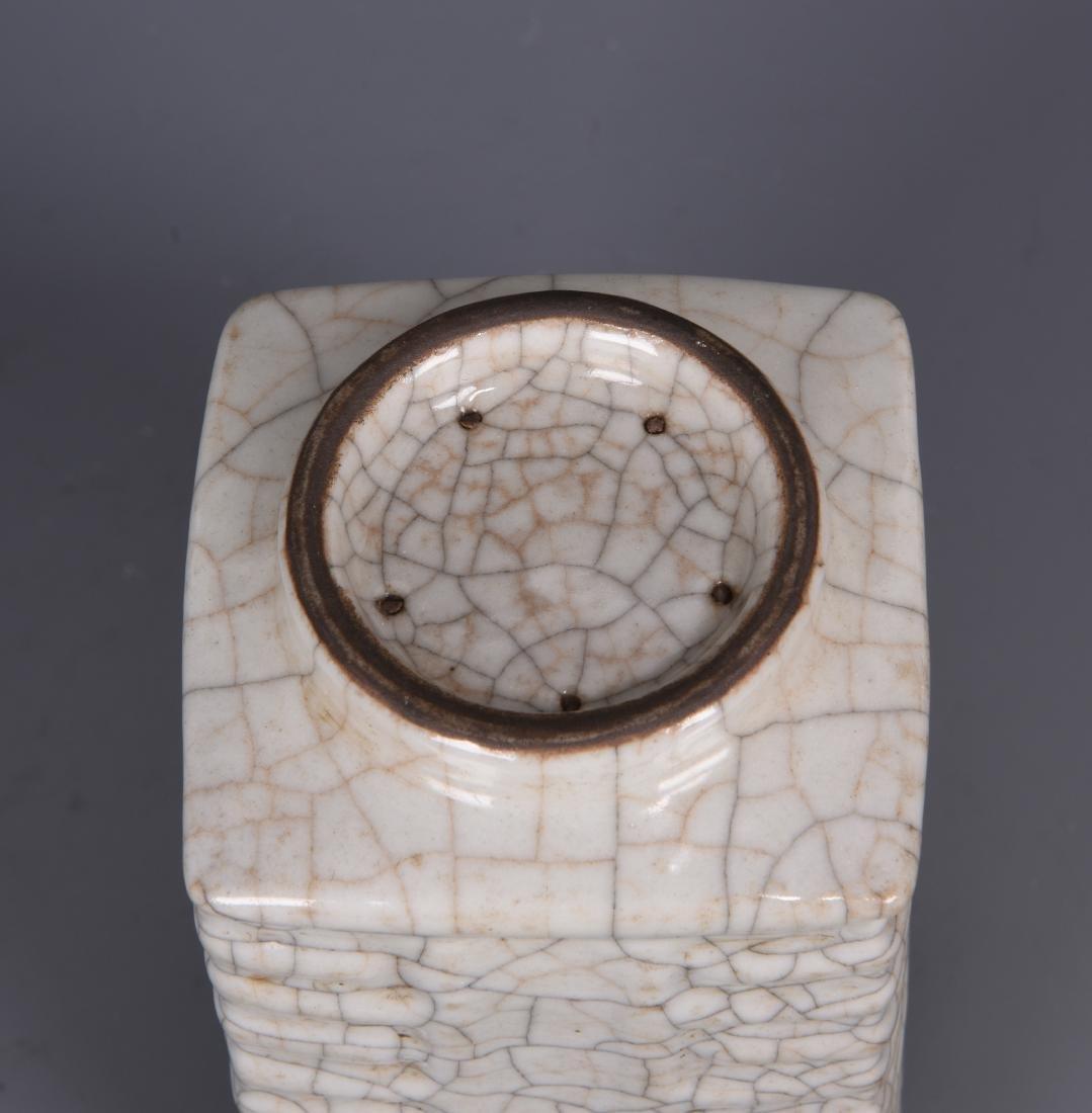 Porcelain GU Style Cong Vase - 7