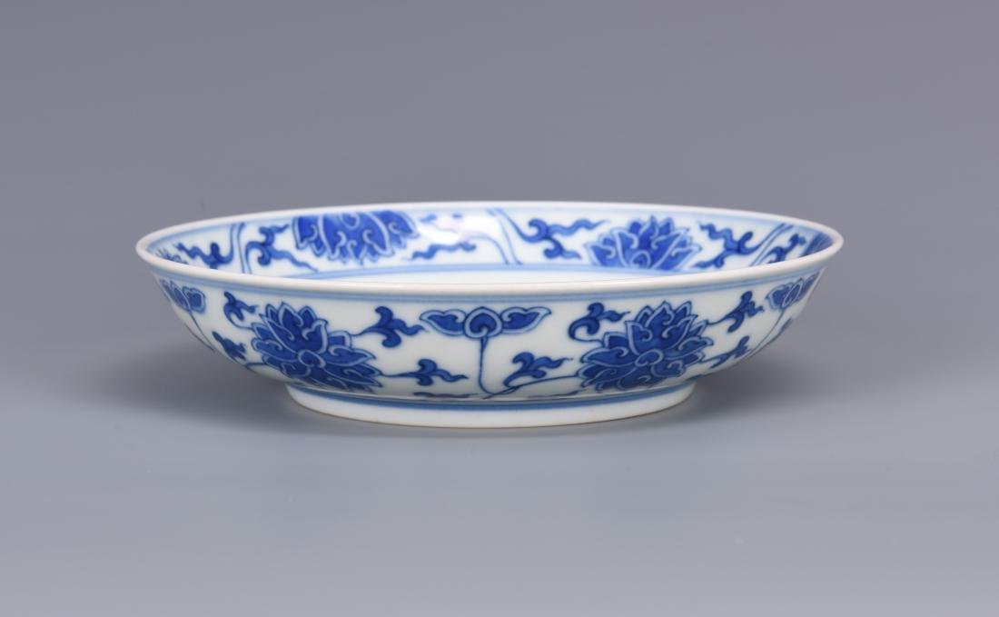 Blue and White Porcelain Chrysanthemum Bowl with Mark - 2