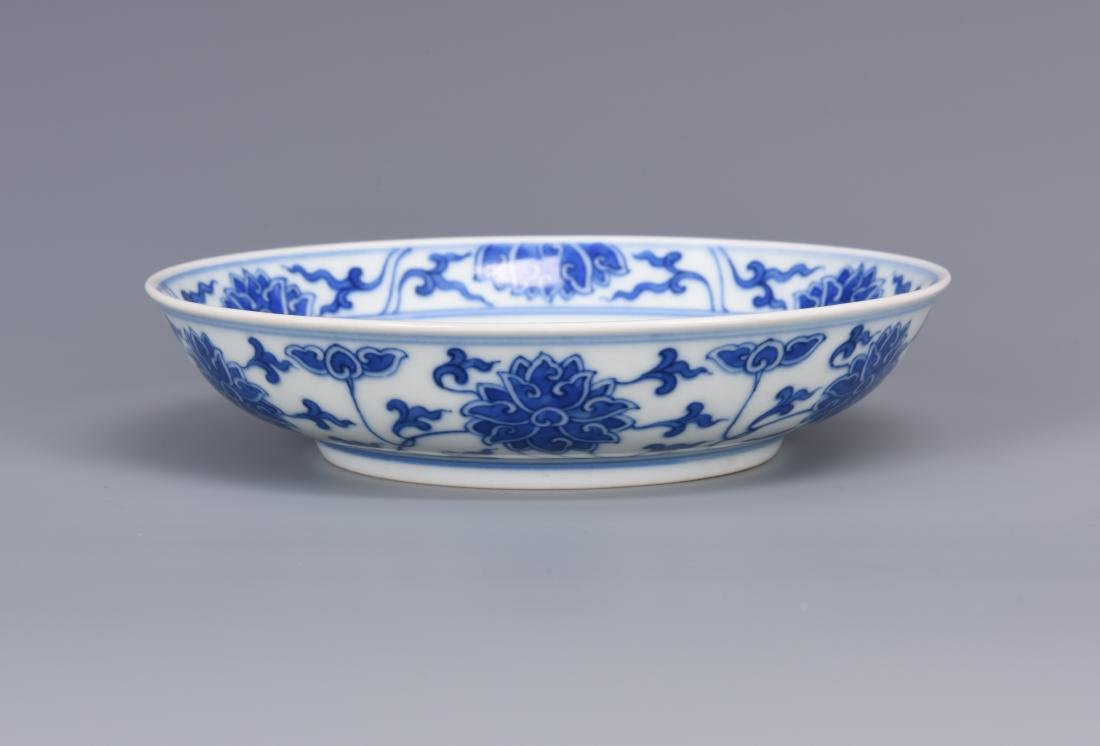 Blue and White Porcelain Chrysanthemum Bowl with Mark - 3