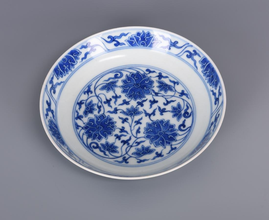Blue and White Porcelain Chrysanthemum Bowl with Mark - 4