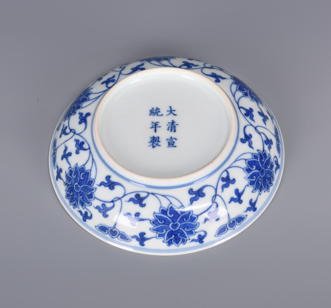 Blue and White Porcelain Chrysanthemum Bowl with Mark - 5