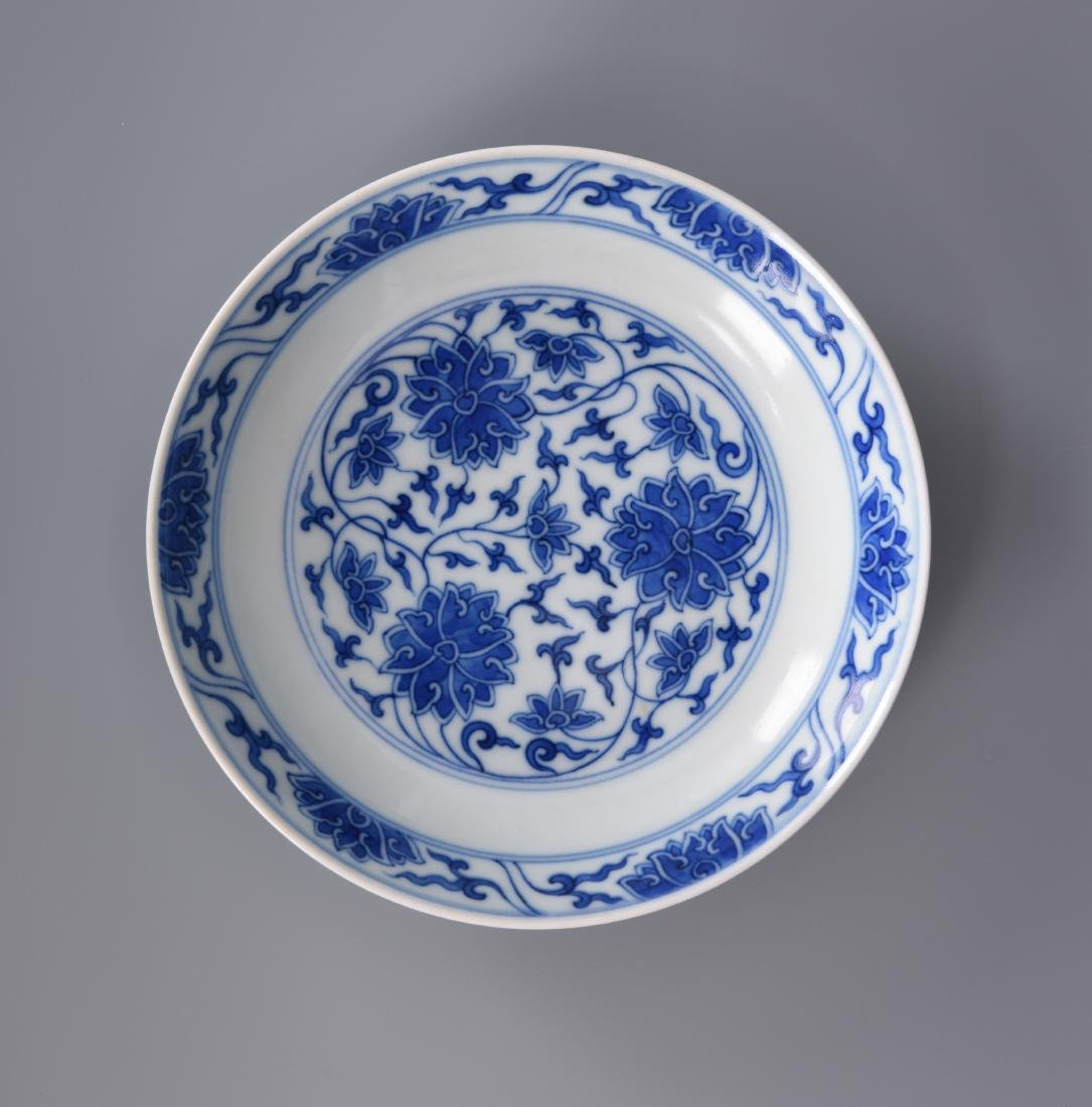 Blue and White Porcelain Chrysanthemum Bowl with Mark - 6