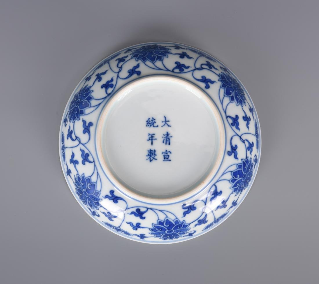 Blue and White Porcelain Chrysanthemum Bowl with Mark - 7