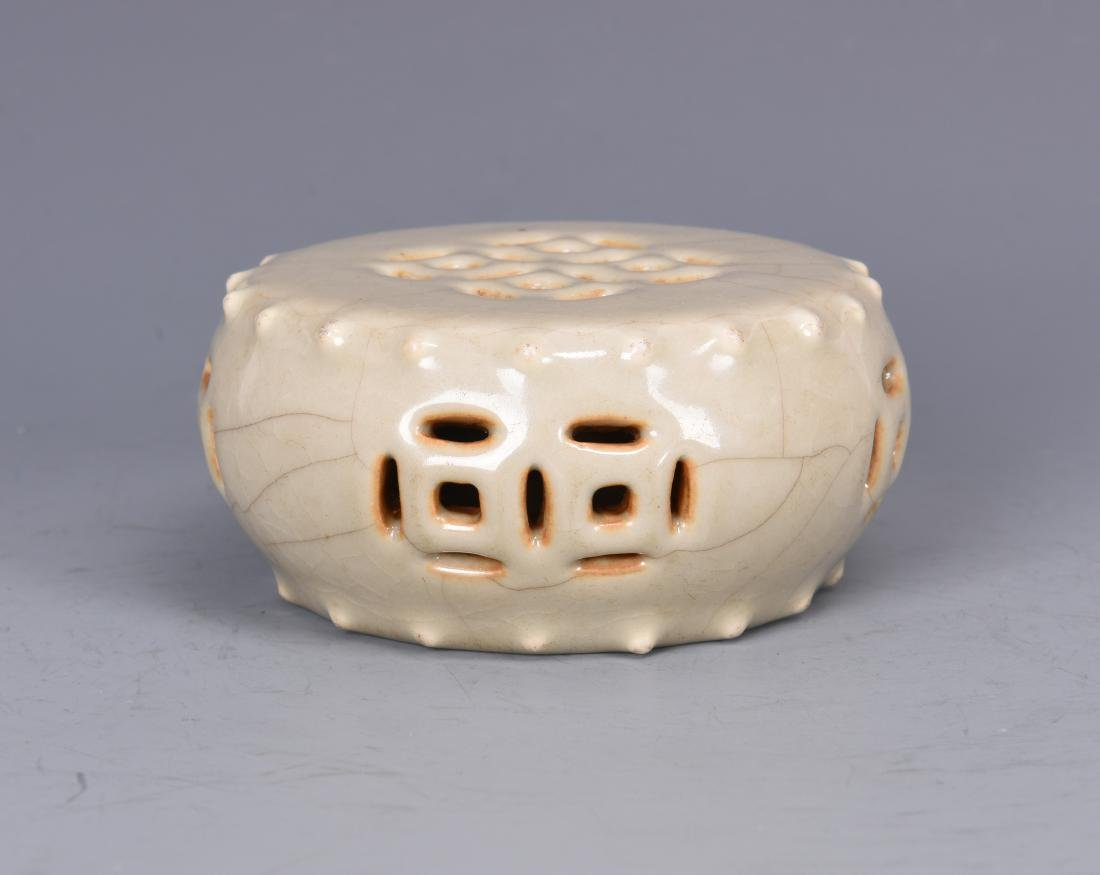Glazed Porcelain Circular Alter with Mark