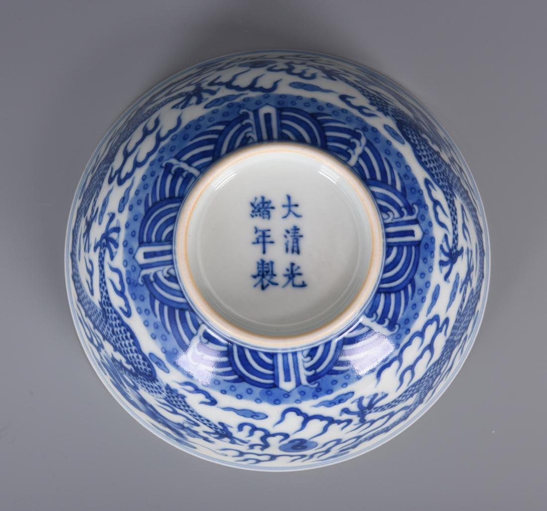 Blue and White Porcelain Dragon Bowl with mark - 10
