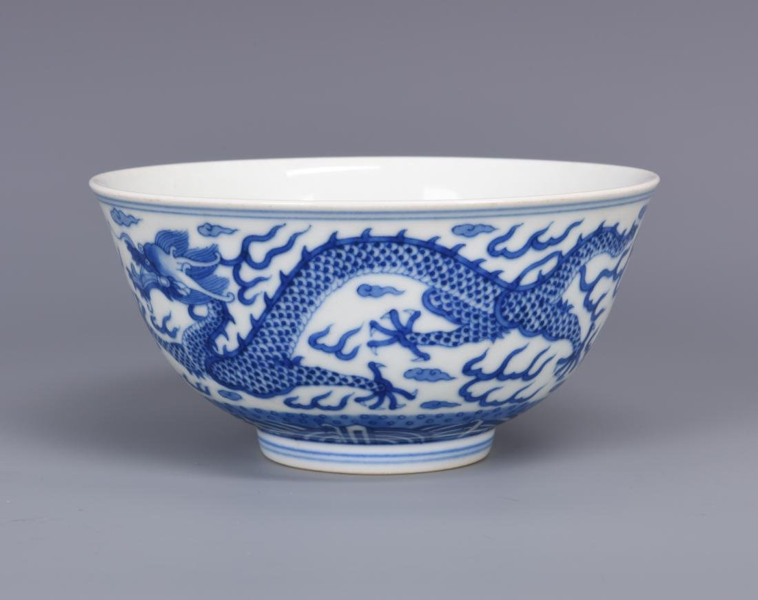 Blue and White Porcelain Dragon Bowl with mark - 2