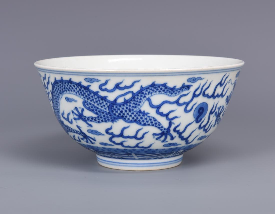 Blue and White Porcelain Dragon Bowl with mark - 3