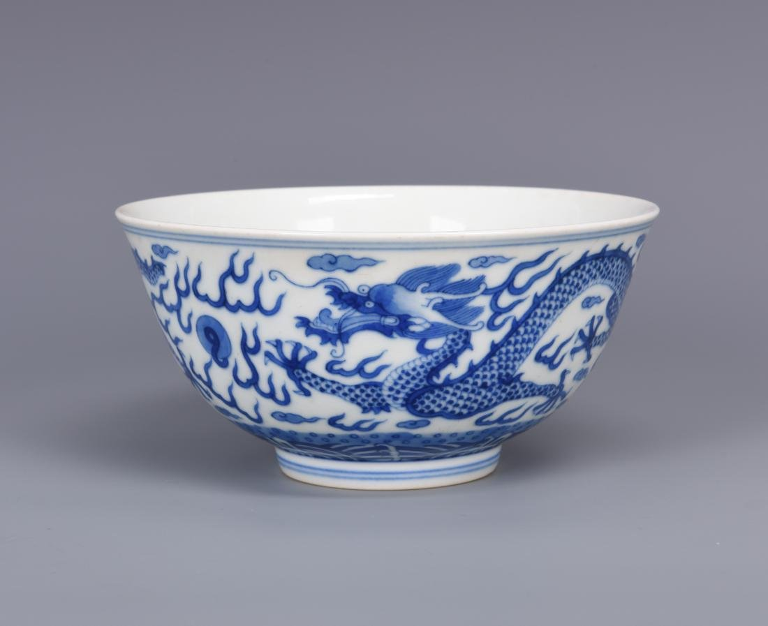 Blue and White Porcelain Dragon Bowl with mark - 5
