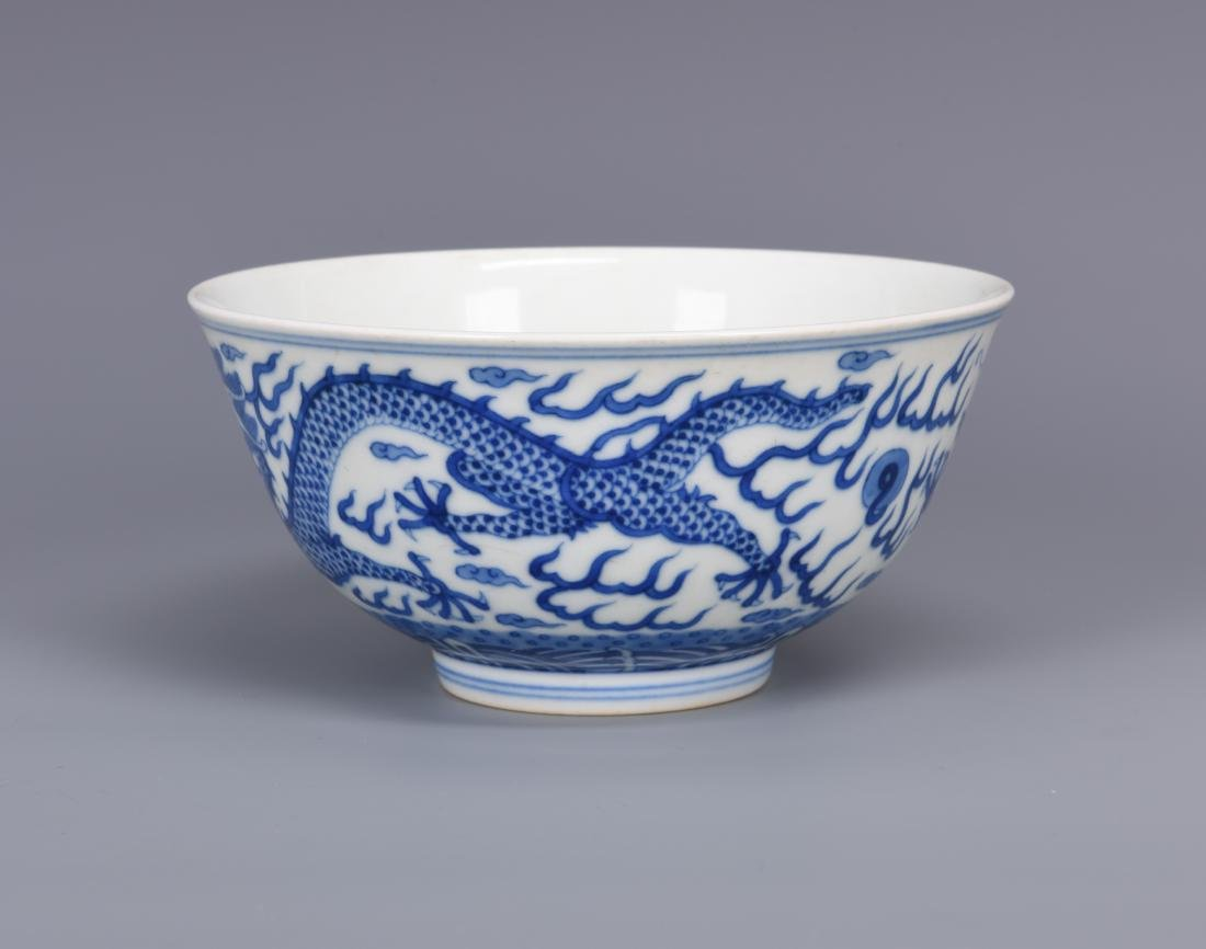 Blue and White Porcelain Dragon Bowl with mark - 7