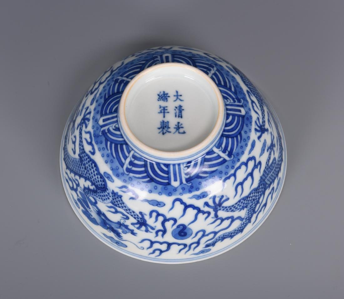 Blue and White Porcelain Dragon Bowl with mark - 9