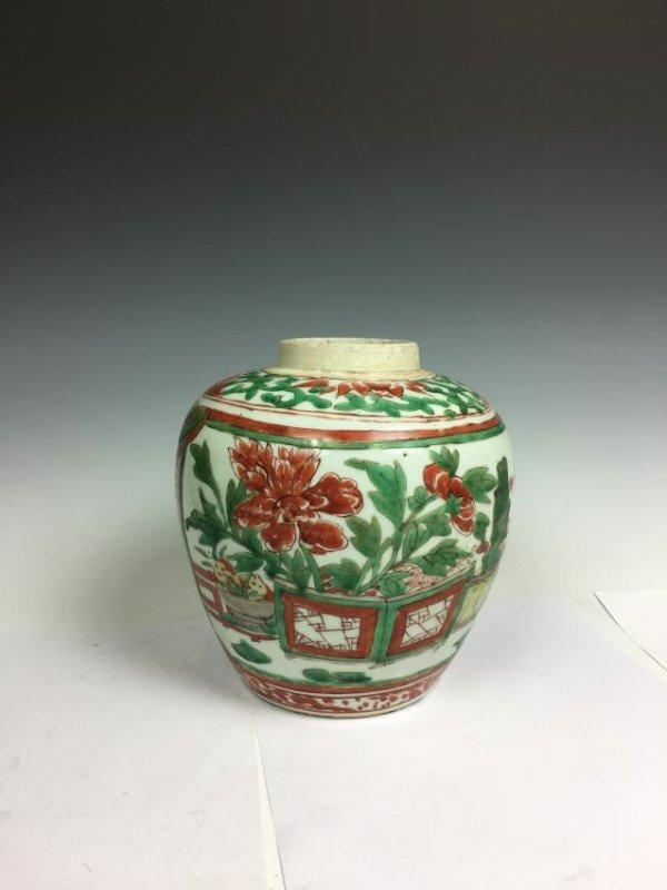 Porcelain Ginger Jar - 2