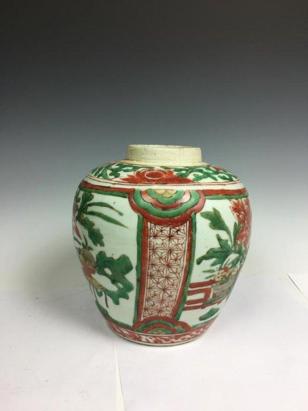 Porcelain Ginger Jar - 3