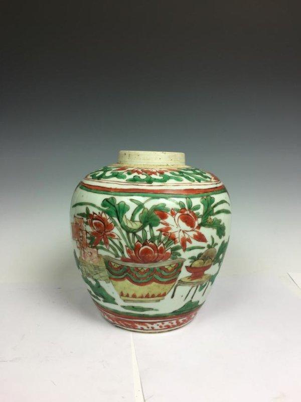 Porcelain Ginger Jar - 4