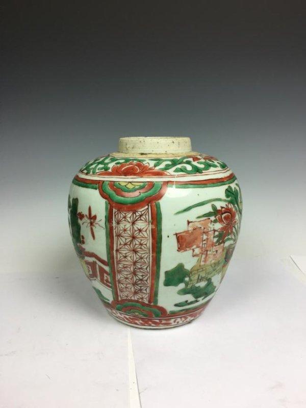 Porcelain Ginger Jar - 5