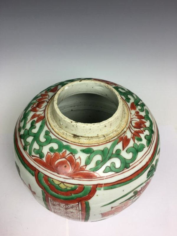 Porcelain Ginger Jar - 6