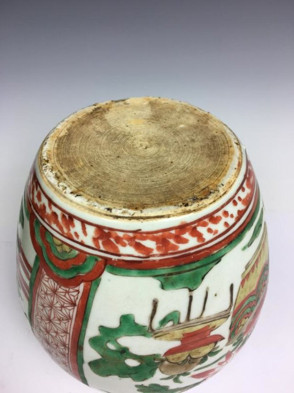 Porcelain Ginger Jar - 8