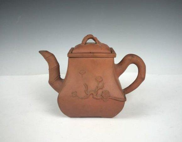 ZISHA Clay Tea pot with Mark