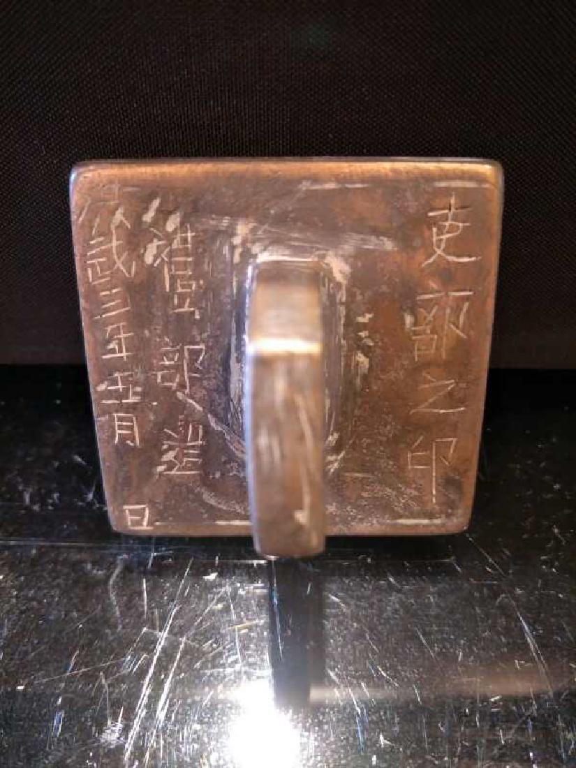 Bronze Seal with Chinese Characters