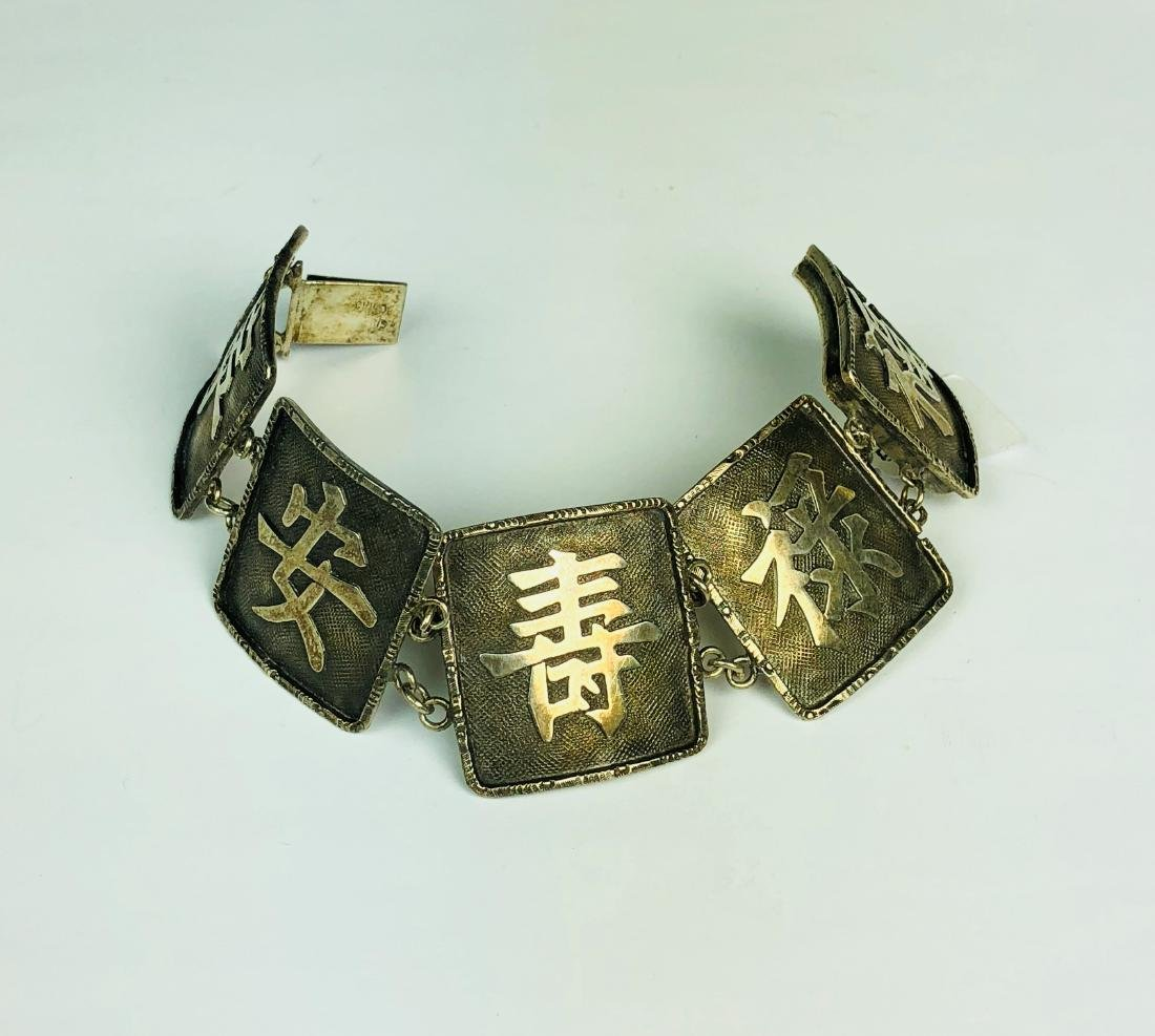 Chinese Silver Character Panel Bracelet with Mark