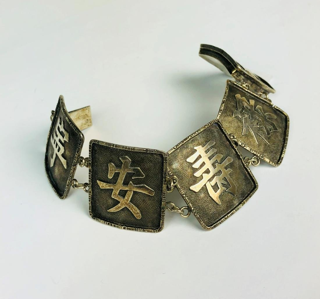 Chinese Silver Character Panel Bracelet with Mark - 2