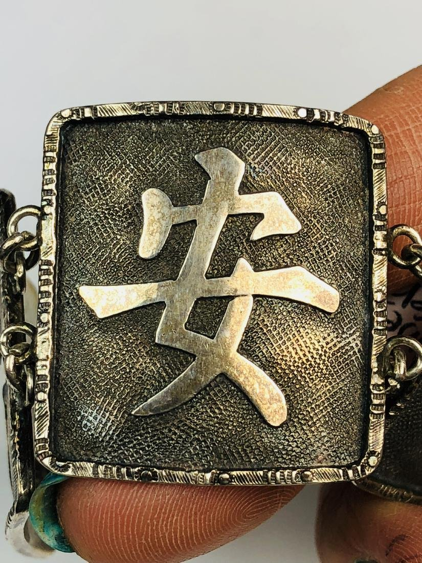 Chinese Silver Character Panel Bracelet with Mark - 6