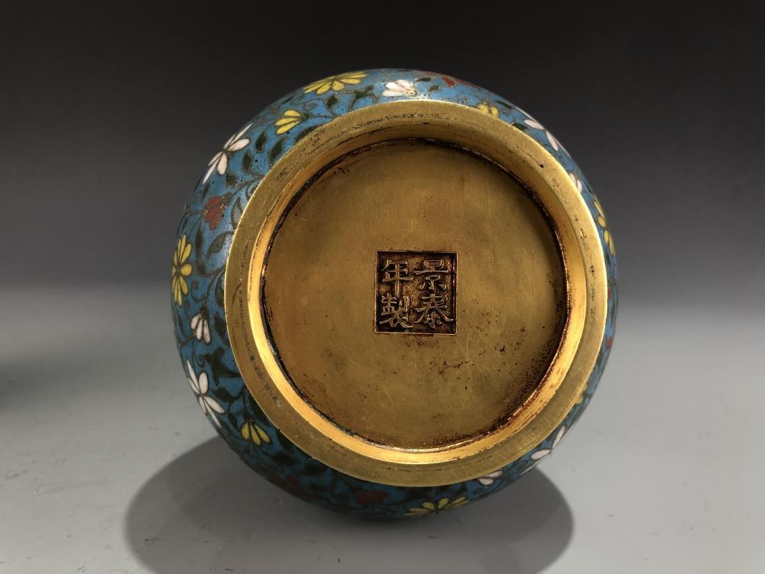 Cloisonne Enamelled Pear Vase with Mark - 3