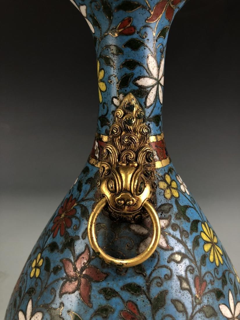 Cloisonne Enamelled Pear Vase with Mark - 7