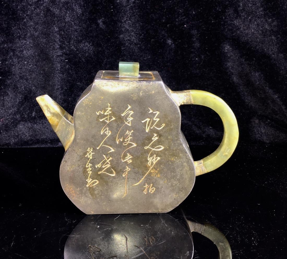 Metal and Jade Tea Pot