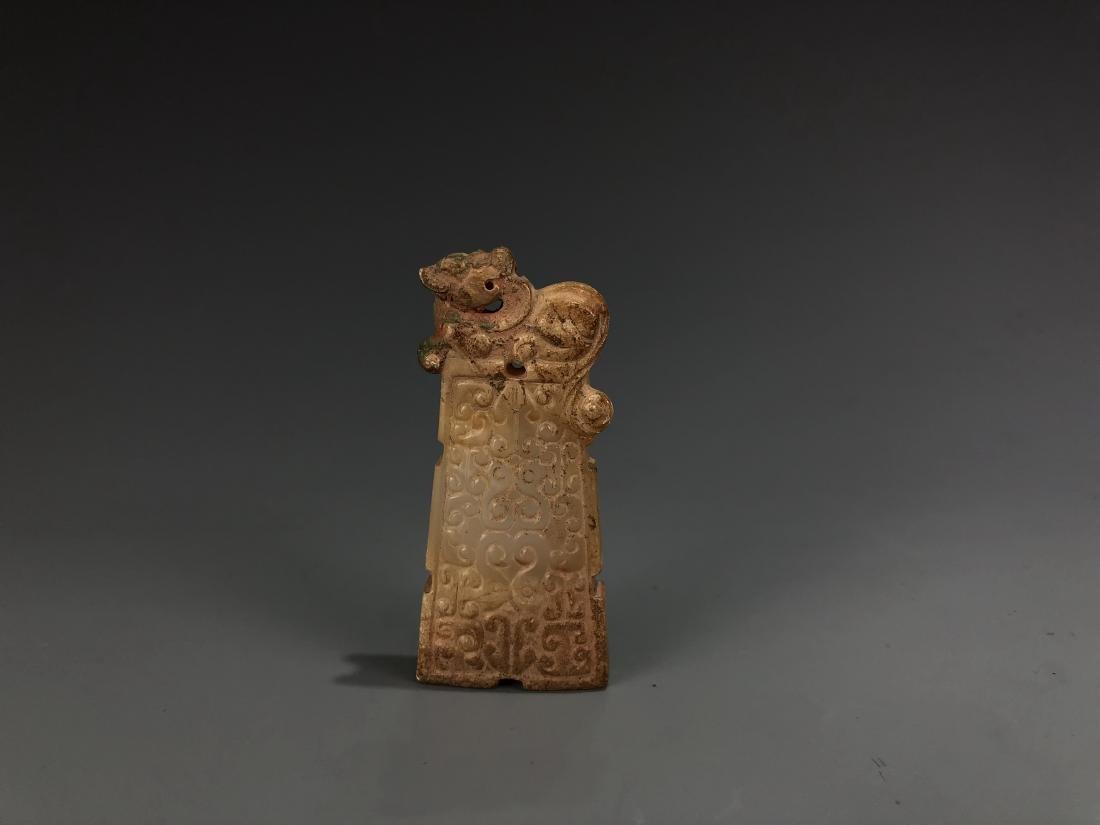 Carved Jade Animal Pendant