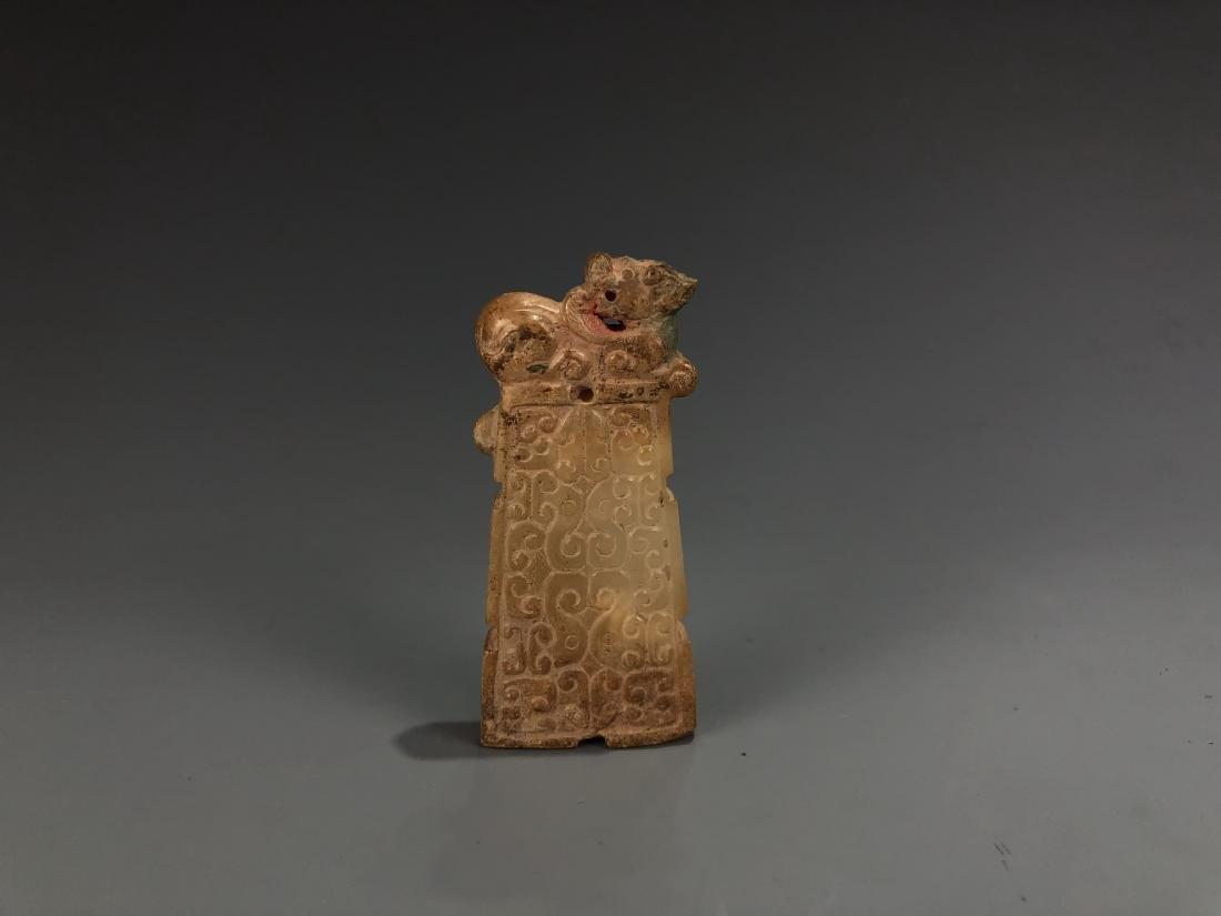 Carved Jade Animal Pendant - 2