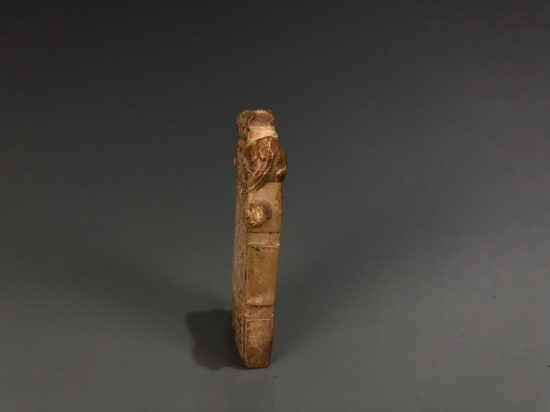 Carved Jade Animal Pendant - 4