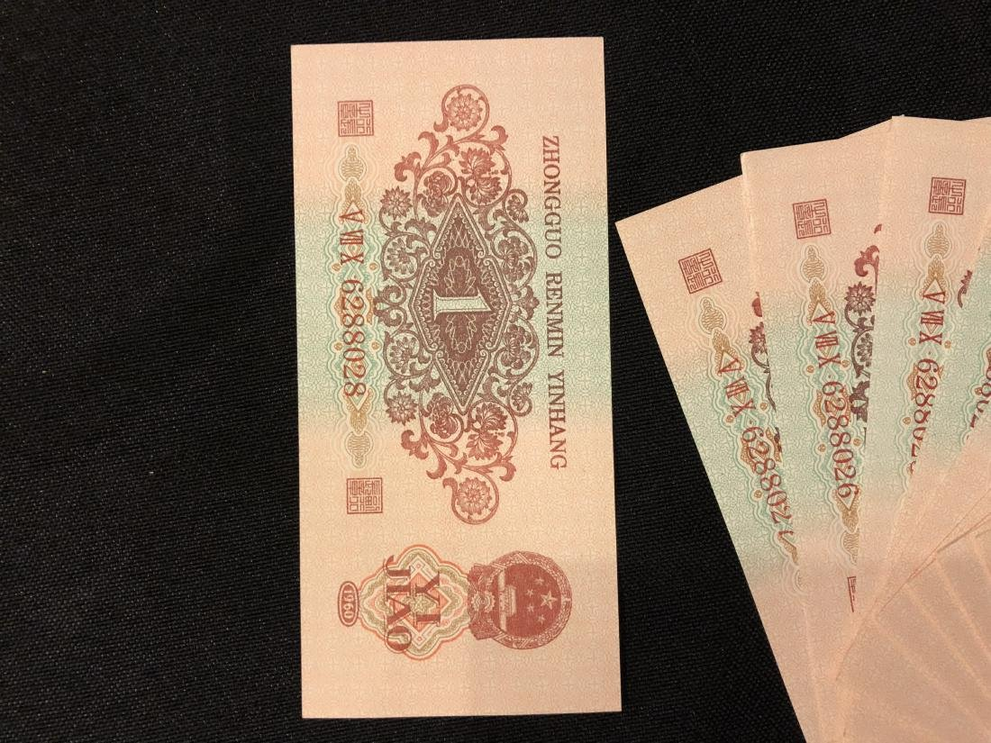 Chinese 1960 Paper Currency - 5