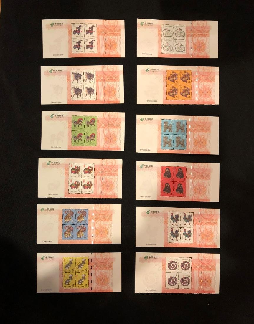 Set of Chinese Zodiac Stamps