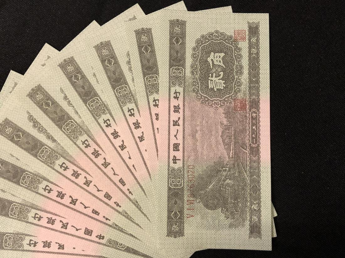 Chinese Paper Currency - 2