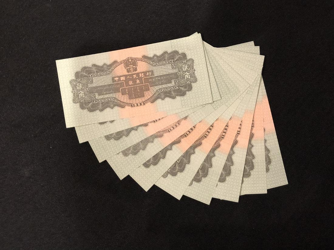 Chinese Paper Currency - 3