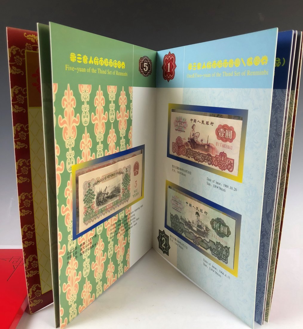 Chinese Paper Currency - 5