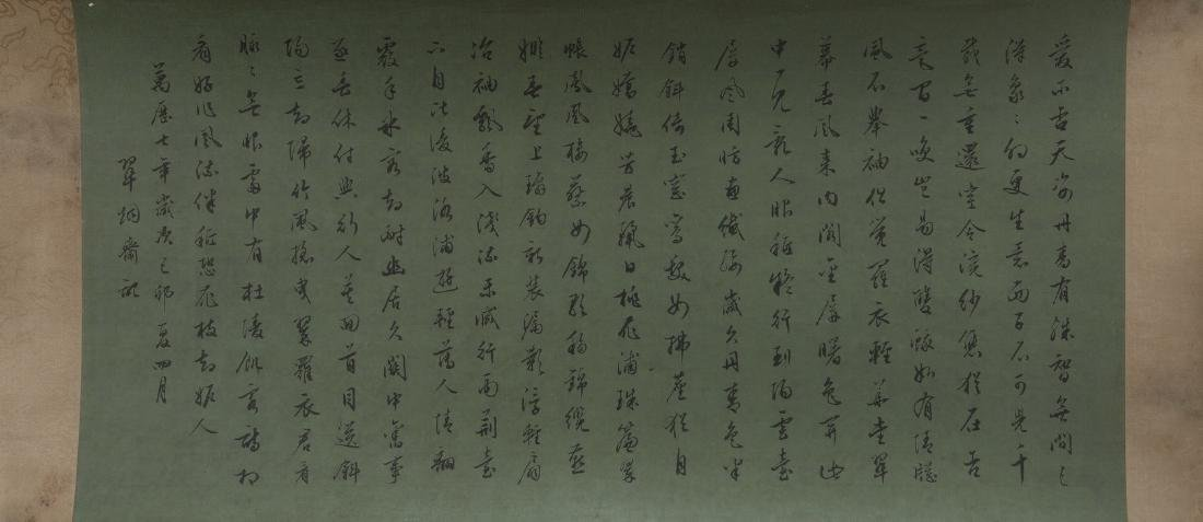 Hand Scroll Painting on Silk Signed By Chou Ying - 3