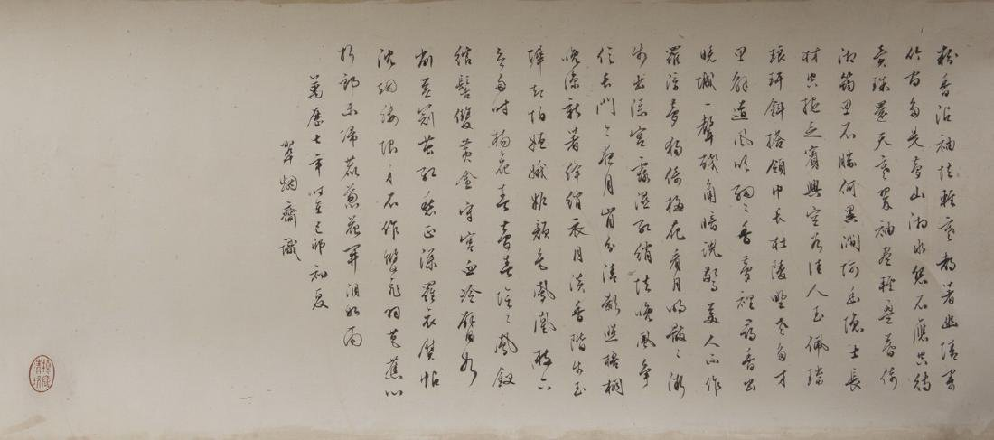 Hand Scroll Painting on Silk Signed By Chou Ying - 8