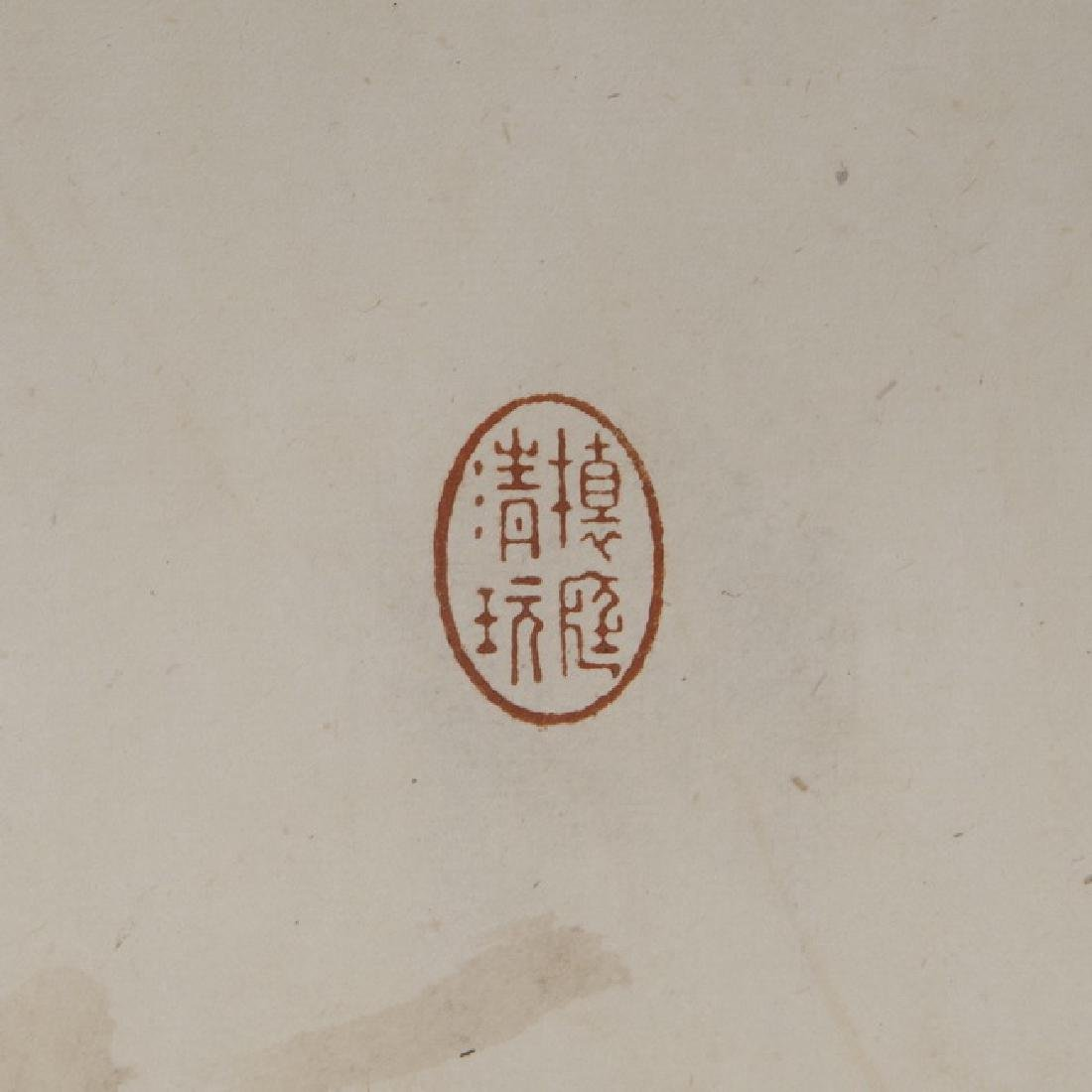 Hand Scroll Painting on Silk Signed By Chou Ying - 9