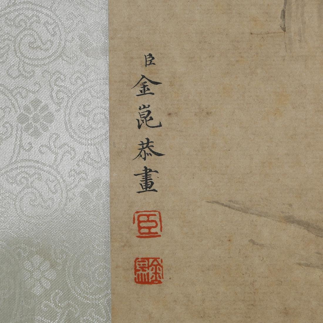 Hand Scroll Painting Signed By Jin Kun - 9