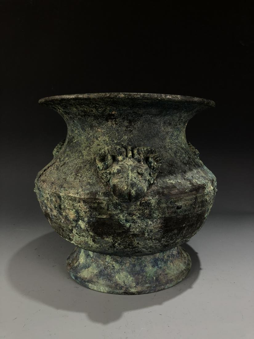 Bronze Beast Storage  Vessel