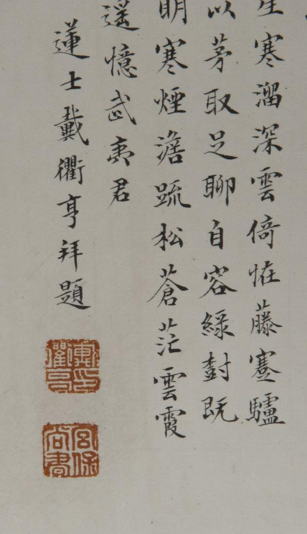 Hand Scroll Painting on Paper,Signed by Qian Weicheng - 10