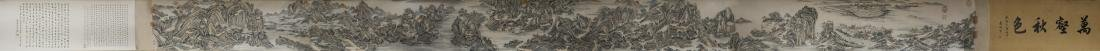 Hand Scroll Painting on Paper,Signed by Qian Weicheng - 2