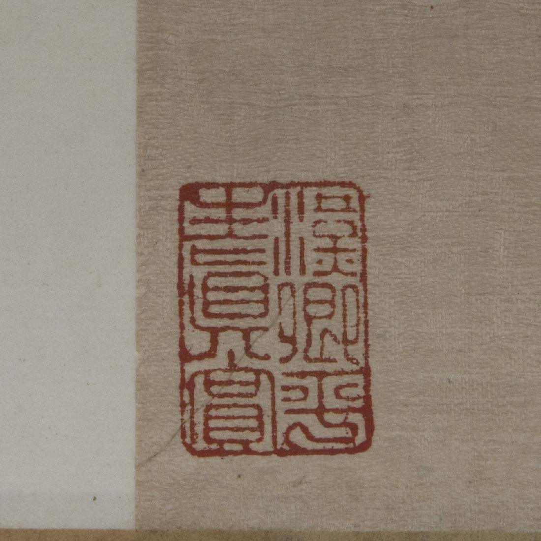 Hand Scroll Painting on Paper,Signed by Qian Weicheng - 8
