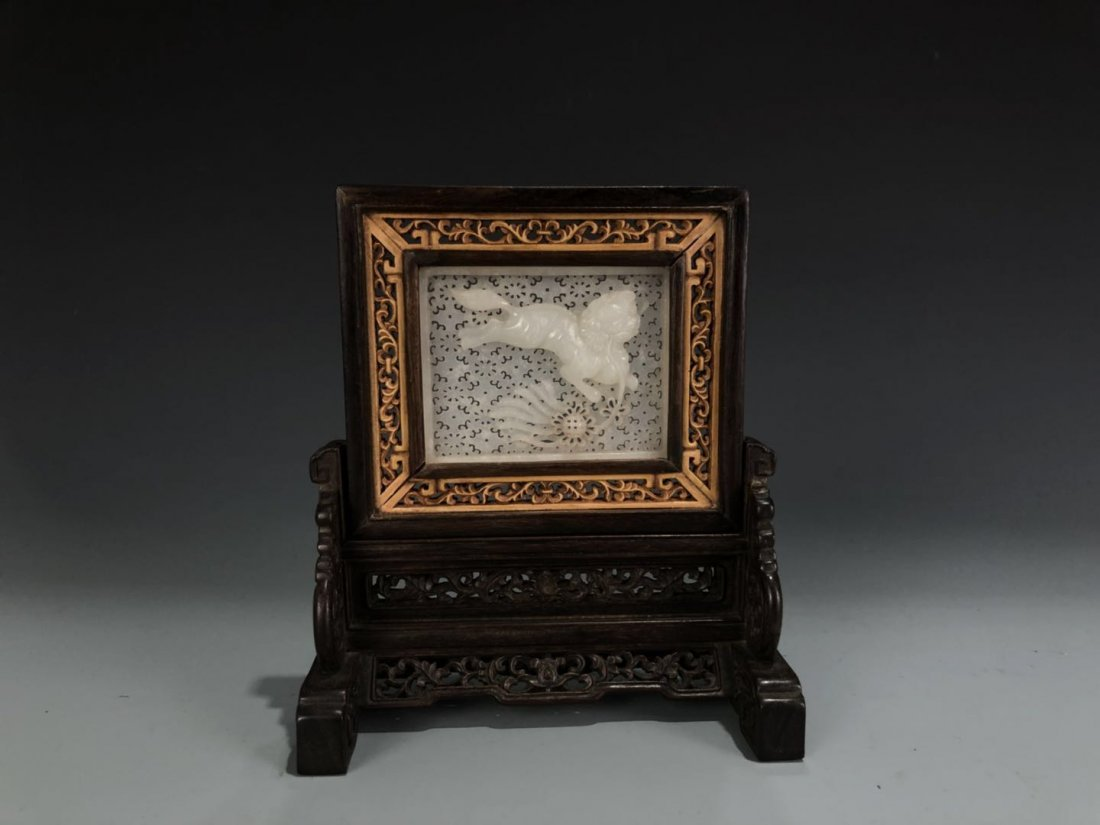 Rosewood and Boxwood Table Screen with White Jade Inlay