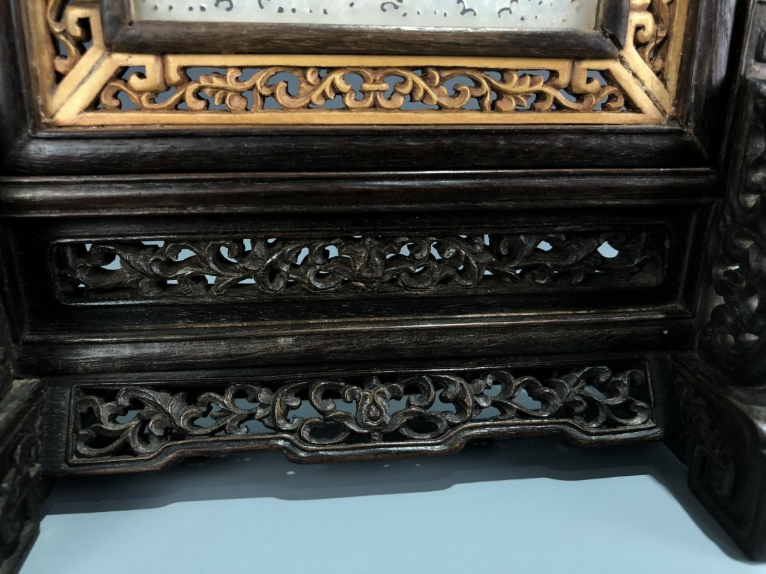 Rosewood and Boxwood Table Screen with White Jade Inlay - 6