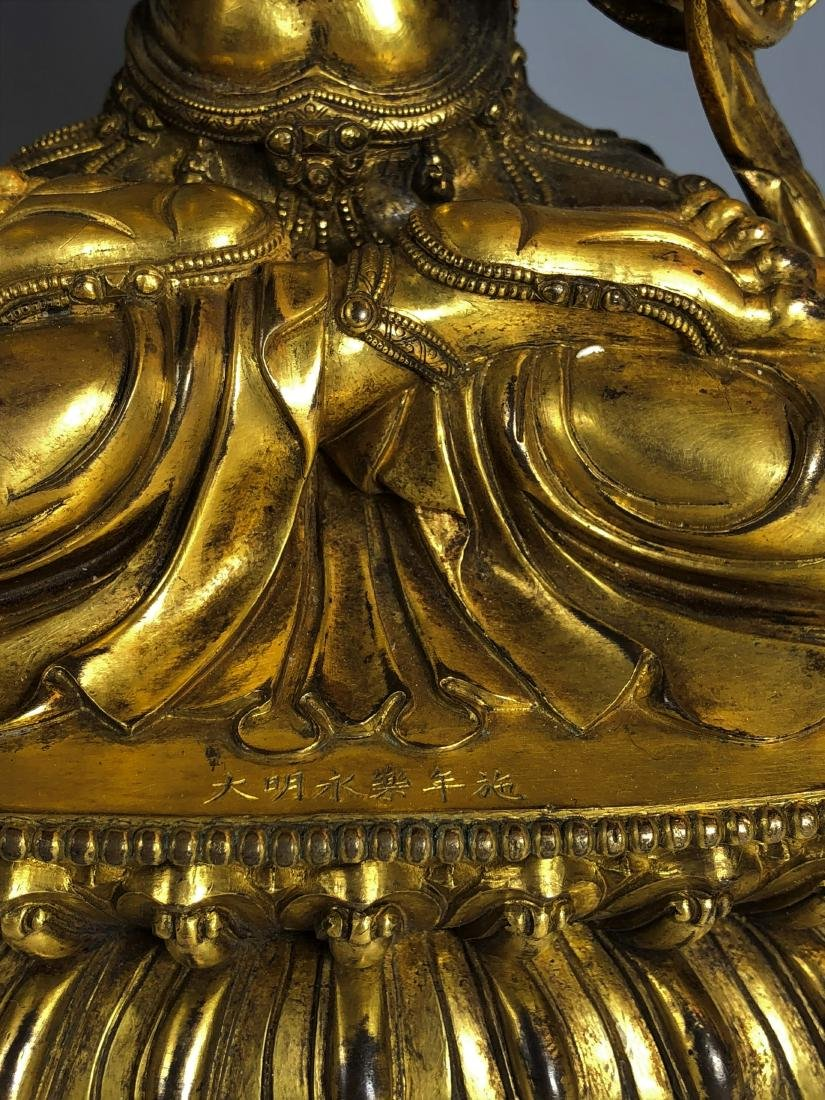 Gilt Bronze Figure of Tara - 3