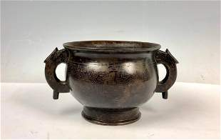 Bronze Vessel Silver inlay with Mark