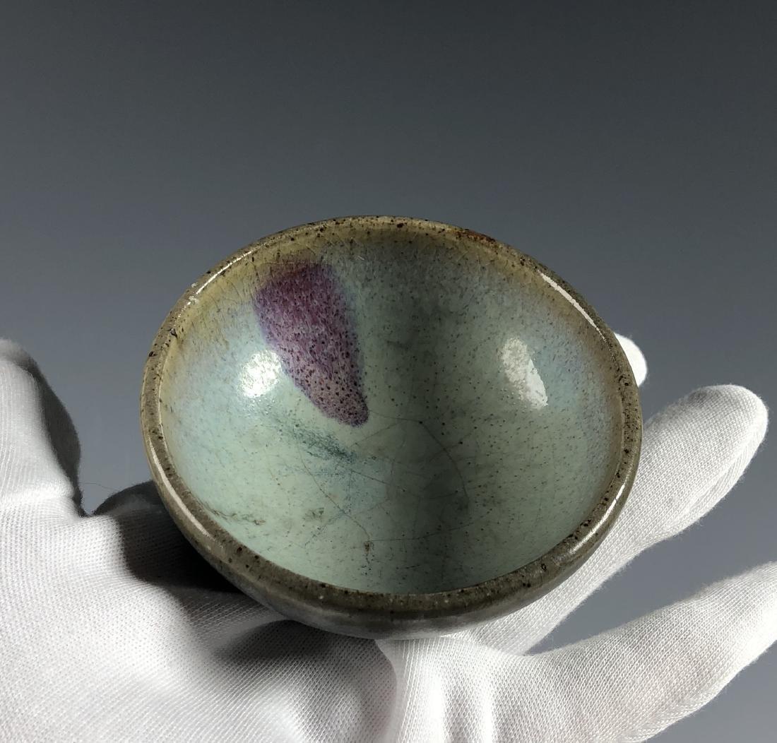 Jun Glazed Bowl - 6